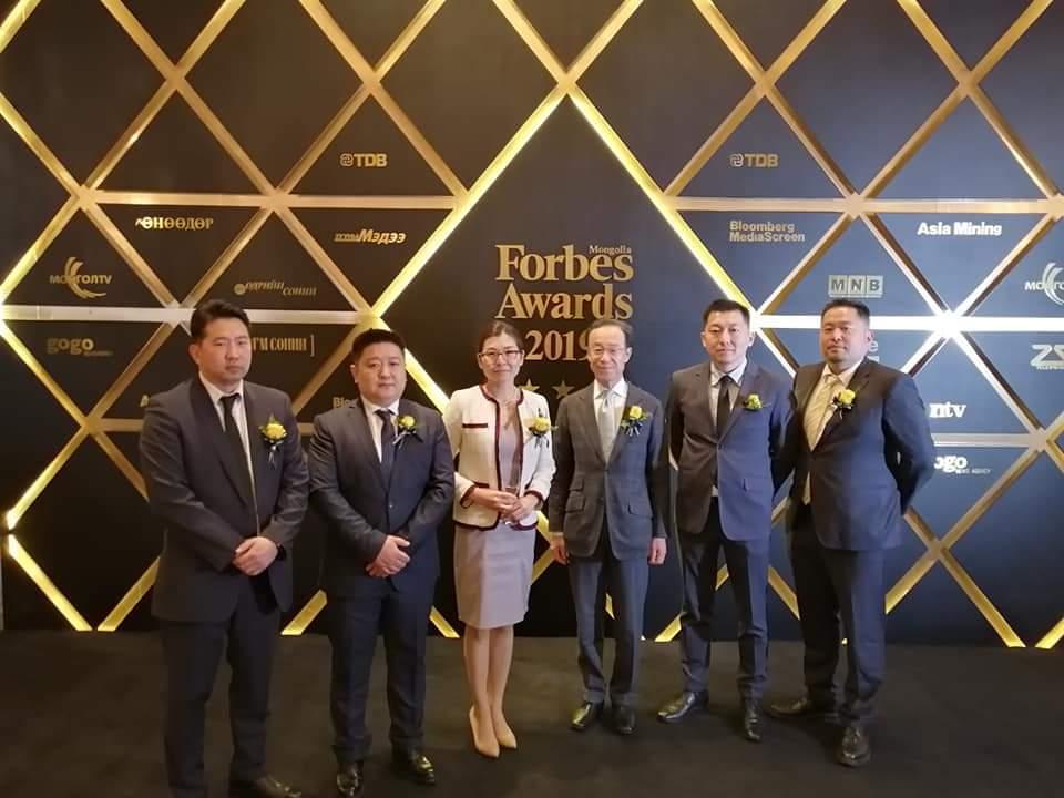 フォーブス-Service excellence賞を受賞画像